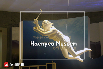 The Daughters of the Sea--Haenyeo Museum(해녀박물관) on the Jeju Island, South Korea