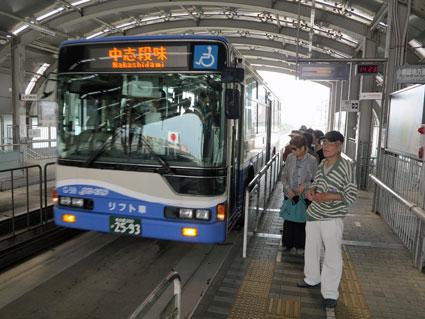Yutorito Line bus Nagoya