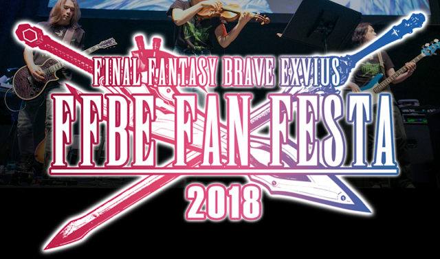 Anunciado el evento Fan Festa de FINAL FANTASY BRAVE EXVIUS
