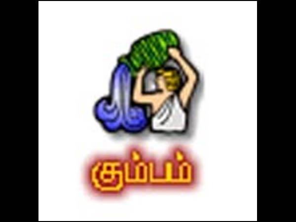 வார ராசிபலன் - கும்பம்