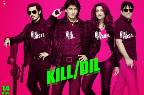 kill dill movie review and rating
