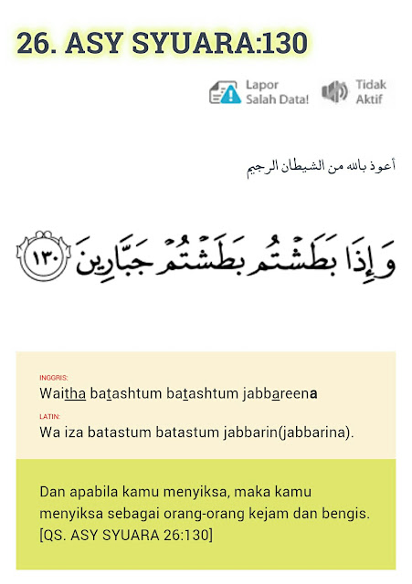 Cara Mudah Merawat Tubuh Sakit, Sengal, Terseliuh Dengan Ayat Al Quran