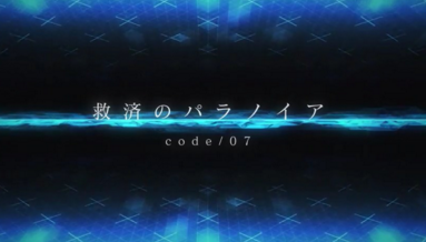 Download Anime Qualidea Code Episode 7 [Subtitle Indonesia]