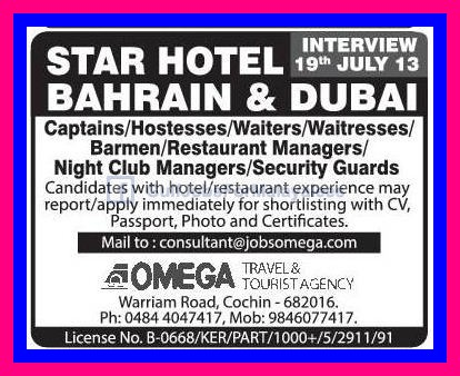 Star Hotel Vacancies In Bahrain Dubai