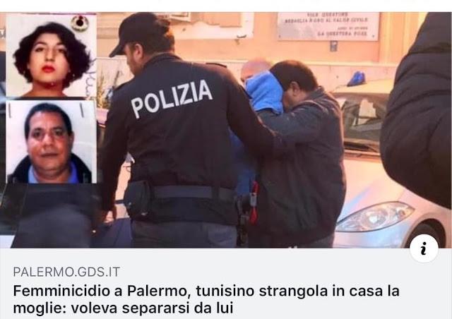 """إيطاليا: تونسي يقتل زوجته الإيطالية خنقا ويتصل بالأمن.. """"تعالوا لقد قتلتها"""""""