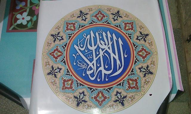 Kaligrafi digital | kaligrafi vector la ilaha illlallah dengan ornamen bulat.