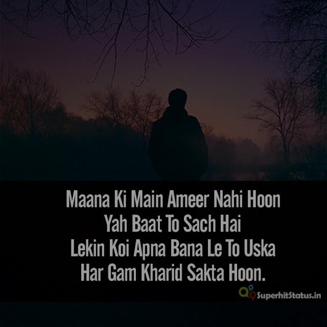 Boys Love Attitude Hindi Status For Whatsapp on Maana Ki Main Image