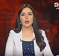 برنامج الحياة اليوم17/3/2017 لبنى عسل و أ. عبدالله السناوى