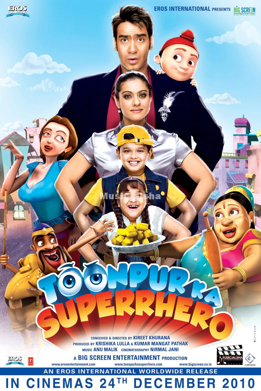 Toonpur Ka Superhero (2010) ฮีโร่ทะลุศึกโลกการ์ตูน