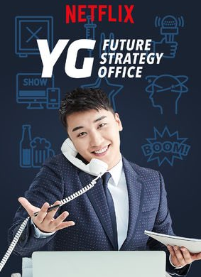 YG Future Strategy Office Netflix English/Indonesia Subtittle