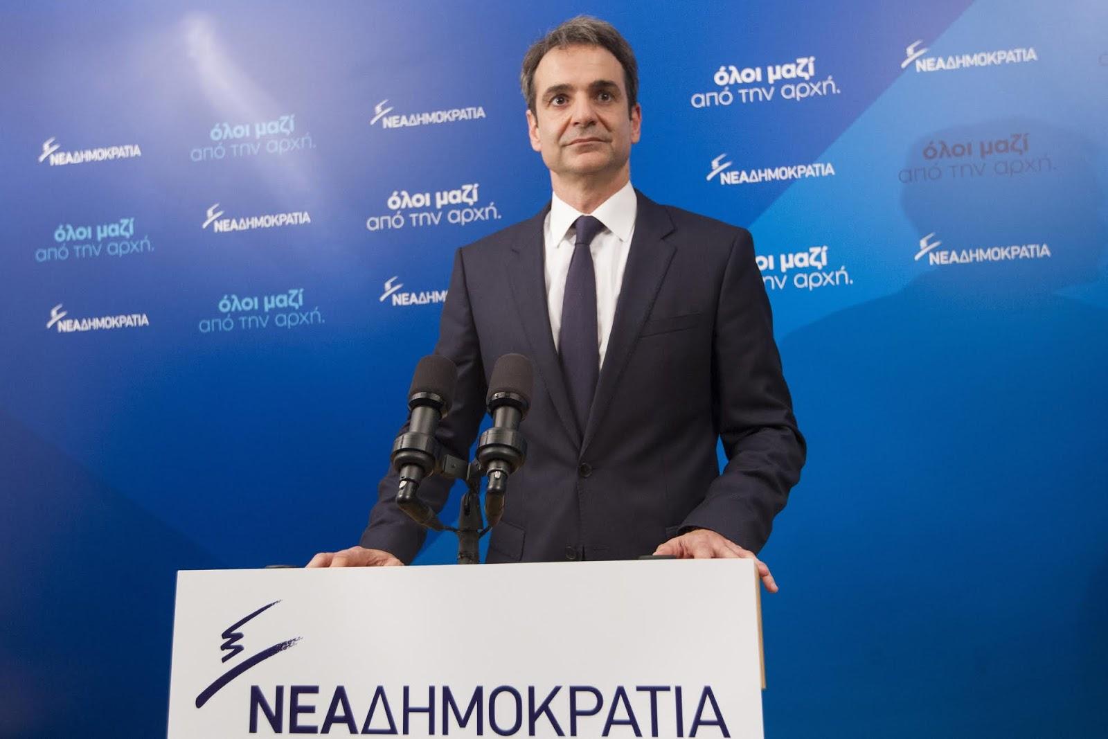 ΕΓΓΡΑΦΑ-Ποσο ΛΙΓΟΙ ειναι????Αποκαλύπτουμε τον Μητσοτάκη: Όταν με ερώτηση του απαιτούσε να ονομάζεται η γειτονική χώρα Μακεδονία!