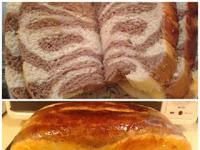 Resep Roti Tawar Zebra Sederhana dan Praktis