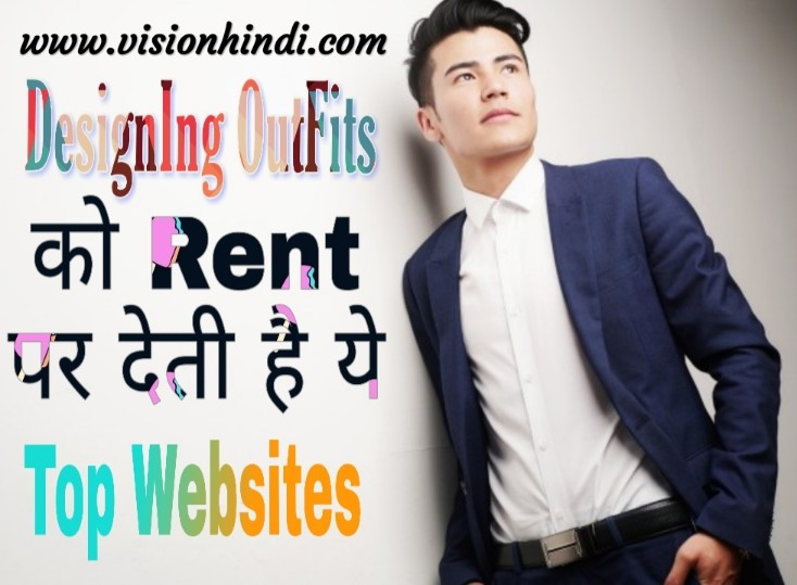 Website For Designer outfits on Rent In Hindi