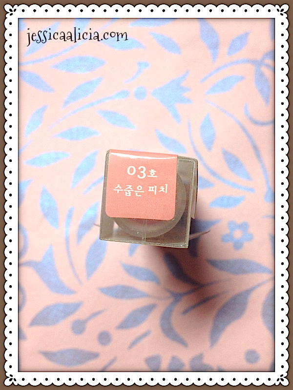 Review & Swatch : It's Skin Babyface Magic Tint Bar #03 by Jessica Alicia