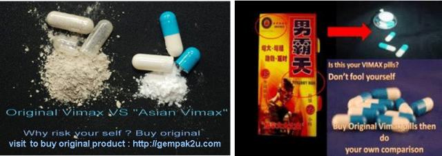 vimax tiruan china