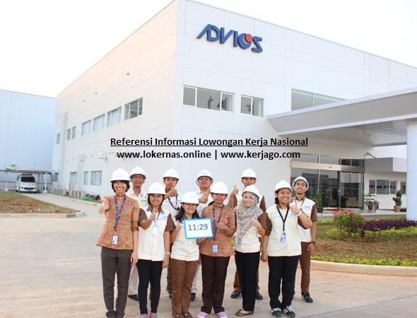 Peluang Kerja Operator PT Advics Manufacturing Indonesia KIIC Karawang (Lulusan SMA/SMK/Setara)