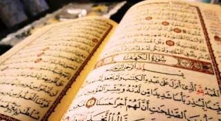 Pengertian Tafsir Al-Qur'an Dan Metodenya