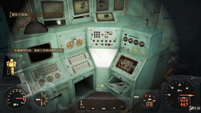 異塵餘生 4 DLC核子世界圖文攻略   娛樂計程車