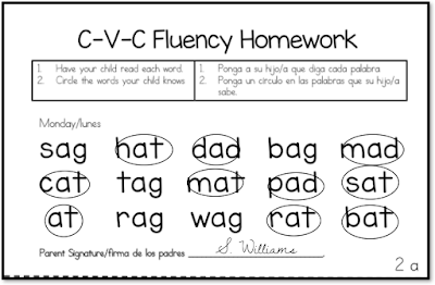C-V-C Word Fluency:increase your students reading fluency with nightly homework
