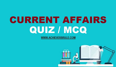 Daily Current Affairs MCQ - 12th December 2017