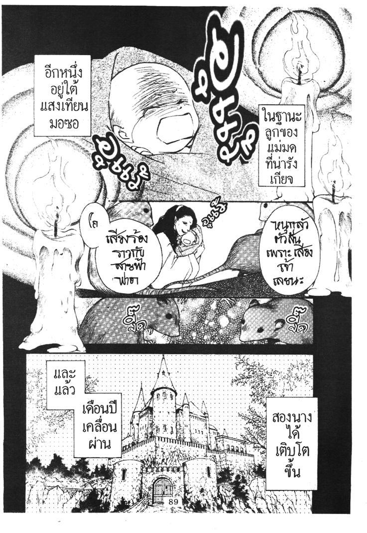 เกาะนางพญาเงือก, หญิงเจ้าเล่ห์จมูกยาว, เจ้าหญิงงามกับนางแม่มด, แค้นรักศรีภรรยา, ราพันเซล, สโนว์ไวท์วัยโหด, ขาย princess หมึกจีน, princess หมึกจีน, การ์ตูนโหด, การ์ตูนดราม่าชีวิตรันทด, การ์ตูนคดีฆาตกรรม, การ์ตูนพิศวาสฆาตกรรม, การ์ตูนประวิติศาสตร์โหด, การ์ตูนประวัติฆาตกรดัง, การ์ตูนประวัติฆาตกรต่อเนื่อง