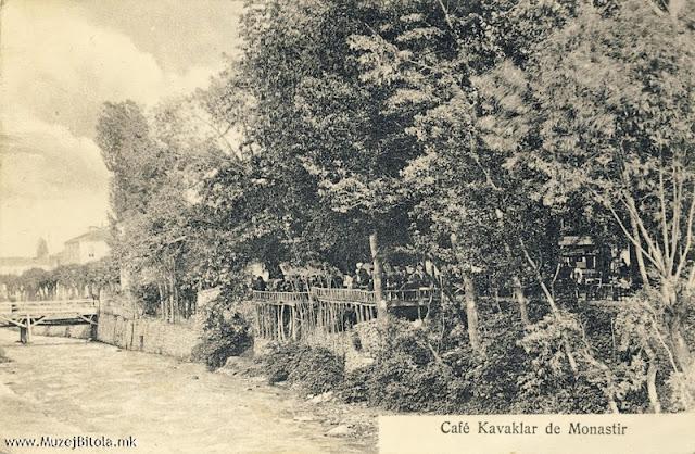 Кафето кај Тополите покрај реката Драгор, било омилено место на Мустафа Кемал Ататурк и неговите другари. Разгледница издадена некаде помеѓу 1907 - 1912 година.