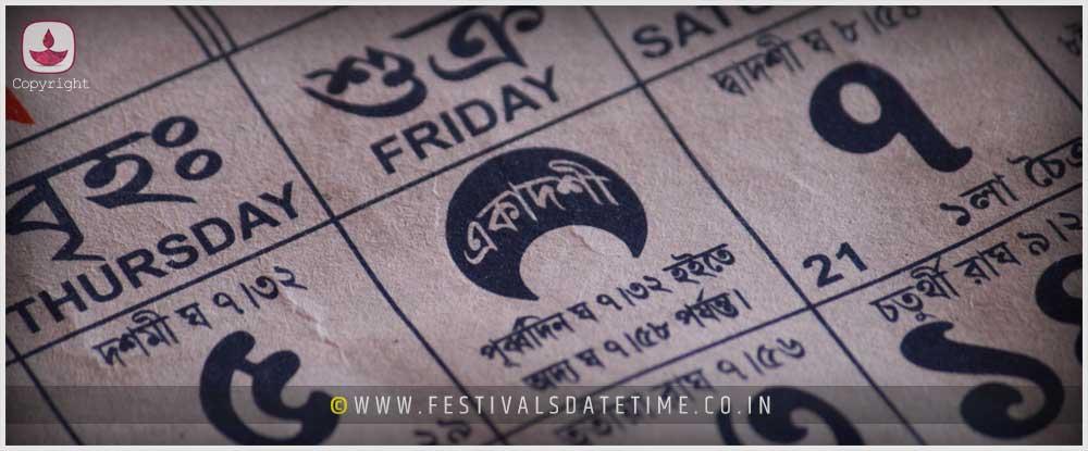 Bengali Ekadashi Calendar, Ekadashi Vrat Date Time