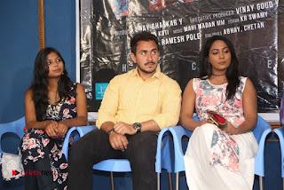 HBD Telugu Movie Teaser Launch  0028.jpg