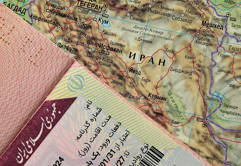 IRAN FAQ: все, что нужно знать про Иран в блоге itdalee.ru