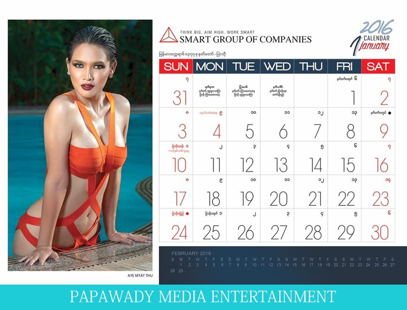 Amazing Beautiful Models and Smart Calendar 2016 : Aye Myat Thu , Thinzar Wint Kyaw and San Yati Moe Myint