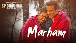 Marham Lyrics |- SP Chauhan | Sonu Nigam | Vibhas