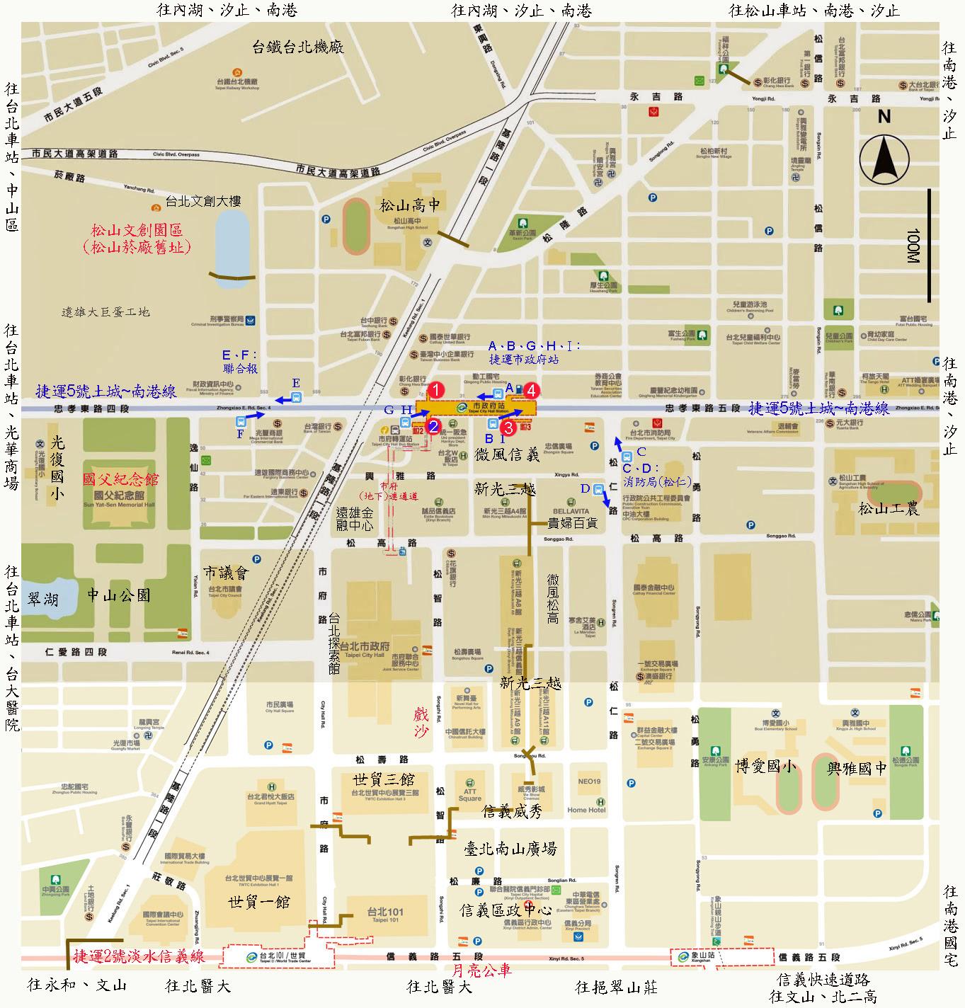 黃民彰的網站--Taiwan Taipei: 捷運市政府站與其周邊公車、客運資訊