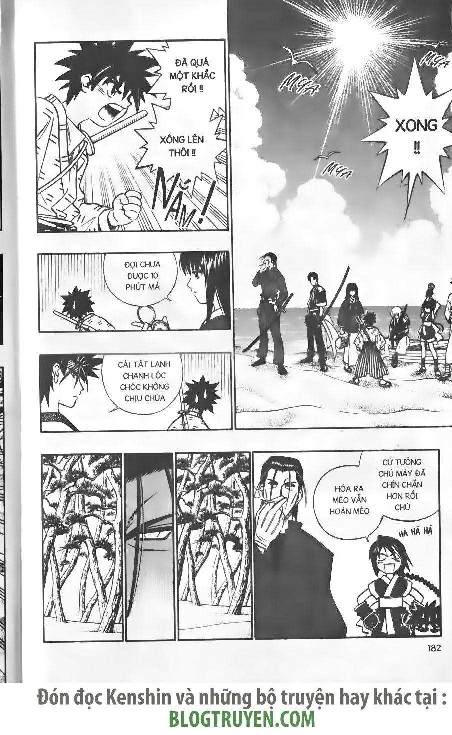 Rurouni Kenshin chap 237 trang 16