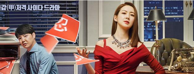 玉氏南征記(玉氏南政基) Ms Temper Nam Jung Gi