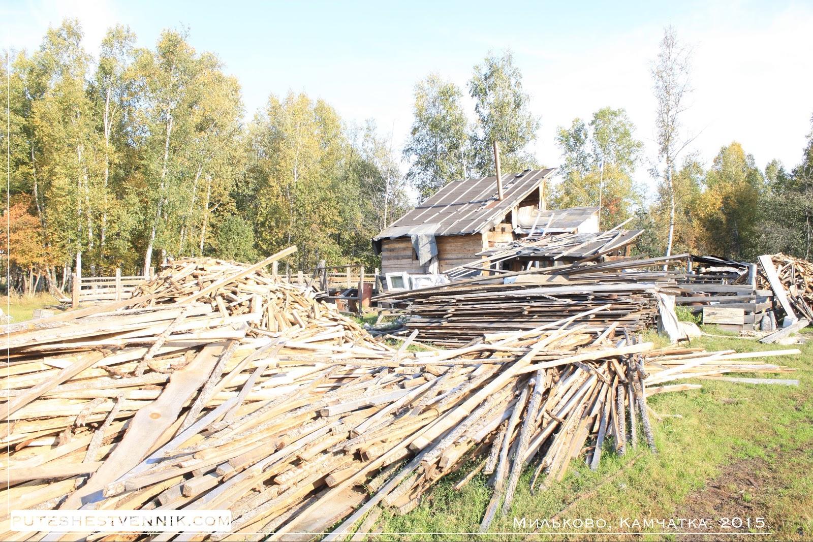 Древесина во дворе дома в Мильково