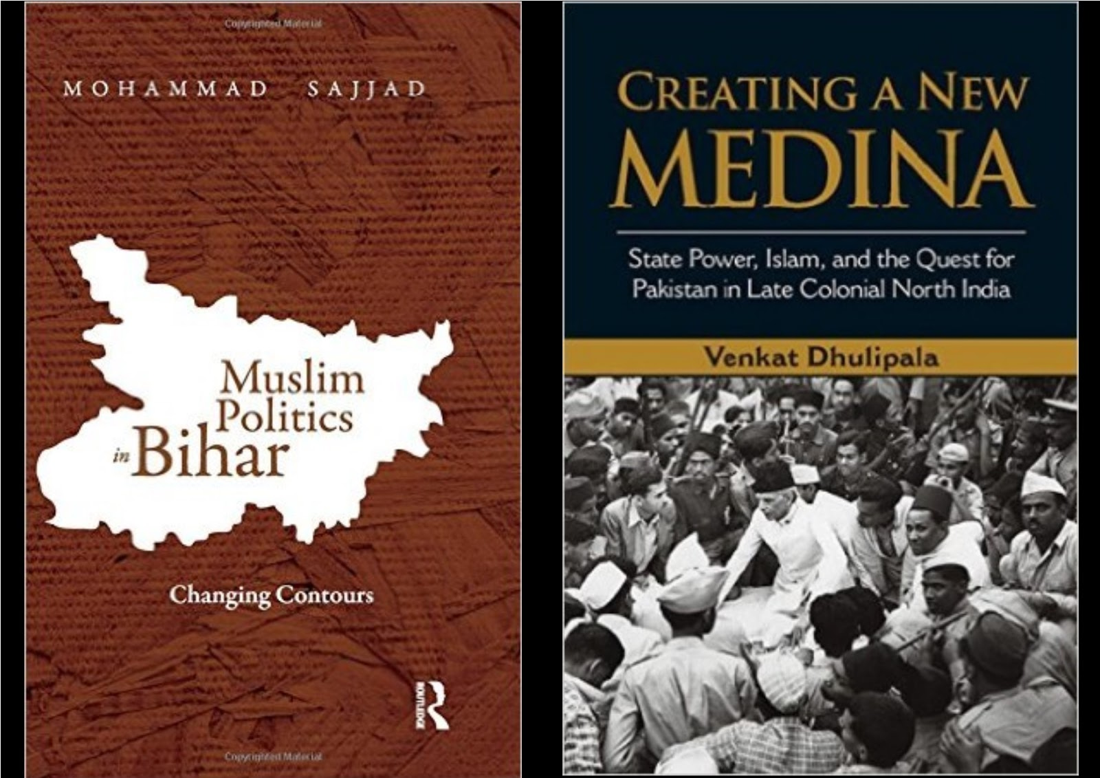 The World Of Urdu Bihar Up And Partition