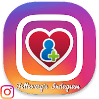برنامج فالوركير الايراني لزيادة متابعين الاينستقرام