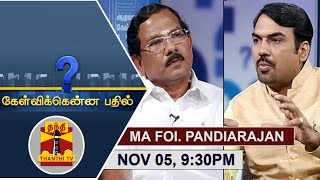 Kelvikkenna Bathil 05-11-2016 Exclusive Interview with School Edu. Minister Ma Foi K.Pandiarajan