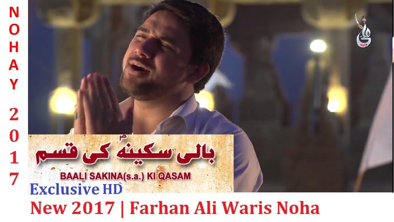 Ali Maula Qasida: Abbas (a.s) Tumhe Bali Sakina Ki Qasam Noha Lyrics Farhan