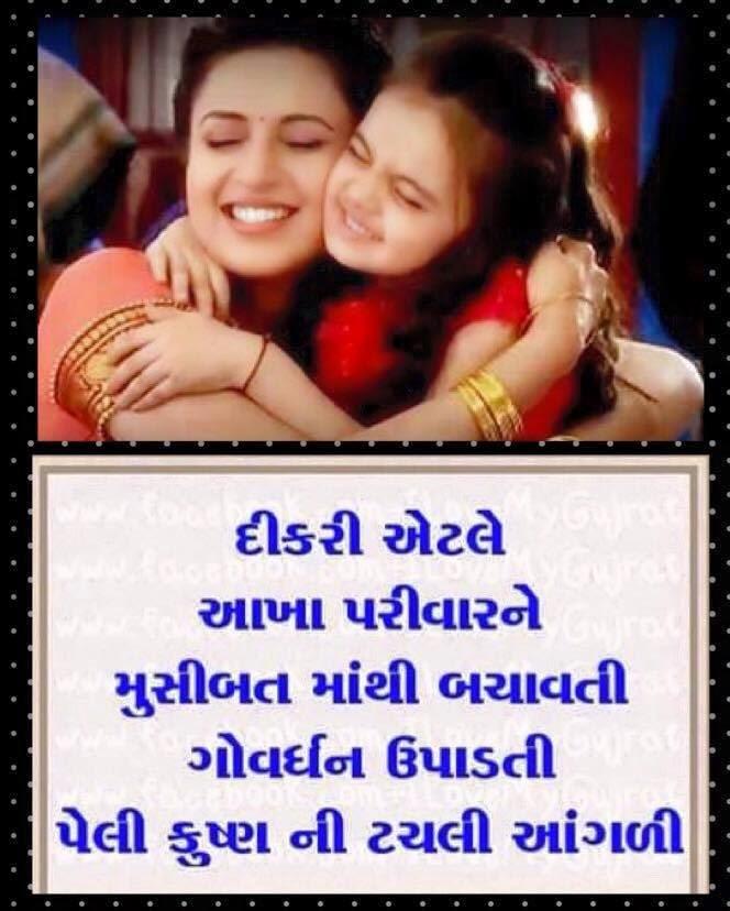 Mom Wallpapers Quotes In Hindi Sad Shayari Dp Check Out Sad Shayari Dp Cntravel