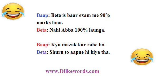 top-hindi-jokes