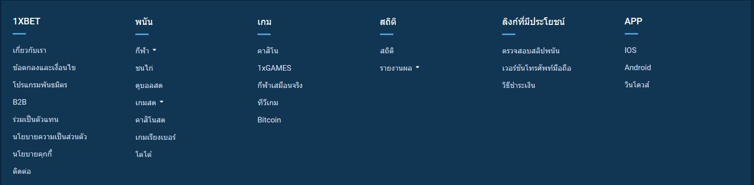 บา คา ร่า ออนไลน์ holiday 1XBET sbobetasian แทง ไฮโล ให้ ได้ เงิน