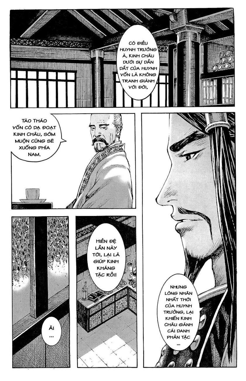 Hỏa phụng liêu nguyên Chương 374: Gian thần trung thần [Remake] trang 4