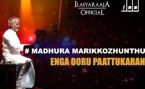 Madhura Marikkozhunthu Song   Enga Ooru Pattukaran Movie   Mano, KS Chithra   Ilaiyaraaja Official