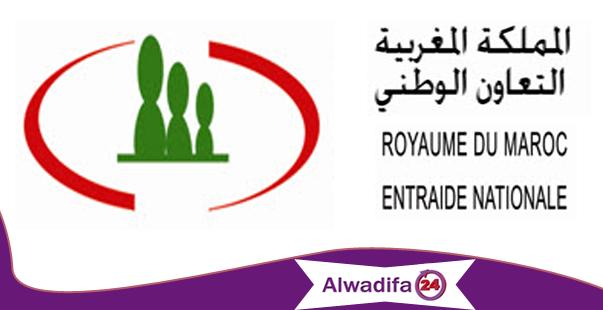 alwadifa,wadifa : Maroc emploi - 05/12/2018 : التعاون الوطني: مرشحي مباراة توظيف 95 متصرف من الدرجة الثالثة والثانية في عدة تخصصات ليوم 9 دجنبر 2018