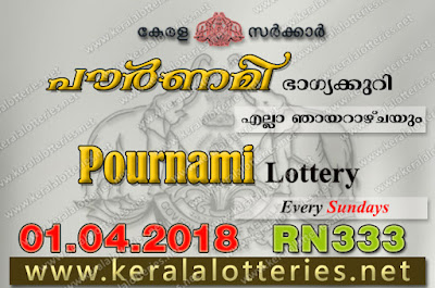 Kerala Lottery Results 01-04-2018 Pournami RN-333 Lottery Result