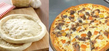 Tips Sederhana Cara Membuat Roti Pizza Ala Italia