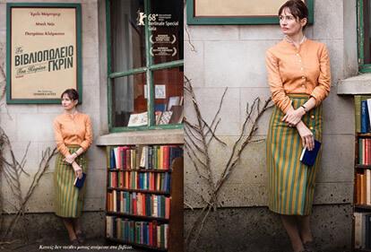 Αποτέλεσμα εικόνας για το βιβλιοπωλείο της κυρίας γκριν