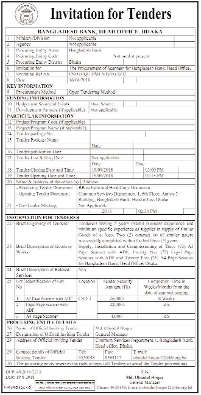 Bangladesh Bank Tender Notice | All tender notice in your area