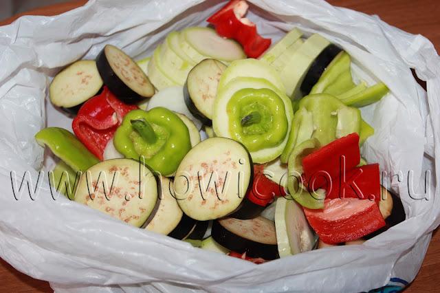 рецепт овощей на гриле с пошаговыми фото